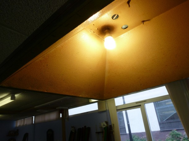 COV S smoke stained lighting shades