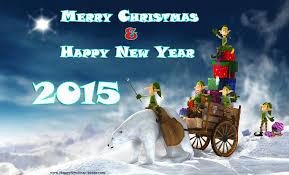 merry christmas happy 2015