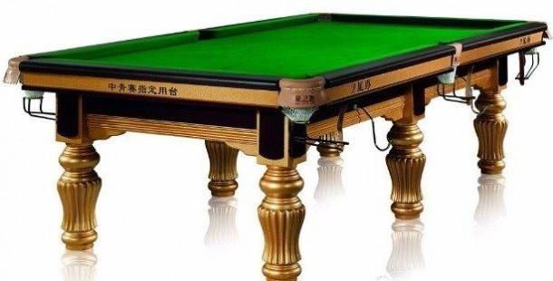 8 ball , Chinese 8 ball table